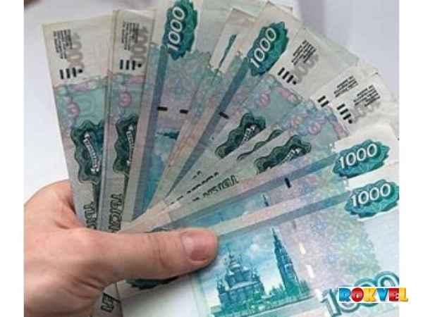 шлюхи уфы на 1000 рублей