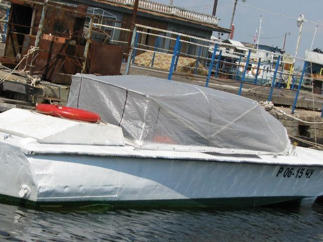 магазин волга лодка