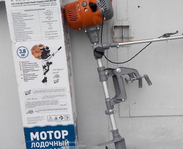 мотор лодочный подвесной carver mht-3.8s мотор лодочный подвесной