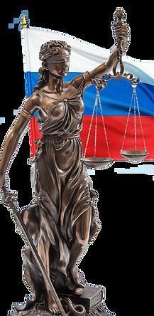 юридическая консультация а красногвардейском районе