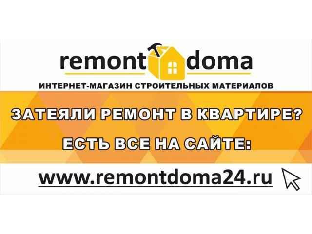 24 Интернет Магазин